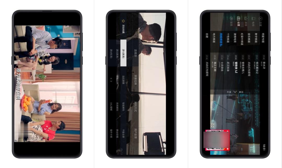 电视家V3.4.4(VIP极精简破J版支持手机和电视盒子)
