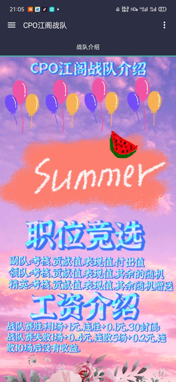 Screenshot_2020-08-28-21-05-47-81_60f5912a5617aabe8001f24f086344da.jpg